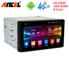 "Car DVD Player 2 din Android 6.0 4G LTE 7"" Ancel C500 Car Universal Multimedia Player 2G RAM 8 Core for Toyota Nissan VW Hyundai"