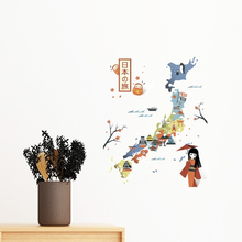 Traditional Japanese Local Special Flag Map Landmark Mount Fuji Removable Wall Sticker Art Decals Mural DIY Wallpaper Room Decal