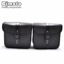 2 x  Universal Motorcycle PU Leather Saddle bags Cruiser Side Storage Tool Pouches For Harley  Sportster XL883 XL1200