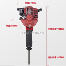 best jack rock crushers,gasoline pickaxe petrol breaker, handheld gasoline internal rock drill,jack hammer(China)