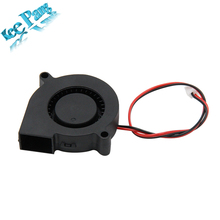 5015 12V Cooling Turbo Fan Brushless 3D Printer Parts 2Pin For Extruder DC Cooler Blower 50x50x15mm Part Black Plastic Fans(China)
