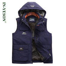 IN-YESON Brand Vest Men Military Style Hooded Fleece Vest Multi Pockets Thicken Warm Waistcoat Men Outerwear Plus Size 4XL(China)