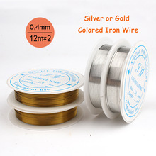 2pcs/lot Newly 0.4mm 26 gauge Colored Iron Wire for Jewelry Beading DIY Soft Solid Silver Gold Metal Wire Supplies