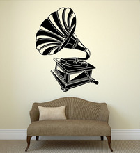 Wall Decal Living Room Gramophone Vintage Decor Music Art Room Removable Sticky Vinyl Wall Stickers Bedroom Design Quotes LA153