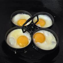 Nonstick 4-Piece Egg Pancake Ring Set 995 Nonstick Removable Rings New Fashion Design Nice Cooking Model(China)