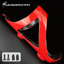 LEADNOVO 2017 newest carbon bottle cage 3K glossy red white bike bicycle water bottle holder 25g bicycling bidon cycling