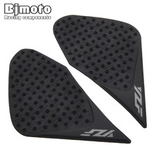 Motorcycle Fuel Pad Protector Tank Traction Side Pad Gas Fuel Knee Grip Decals For Yamaha YZF R25/R3 2013-2017(China)