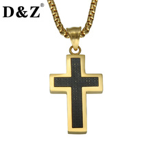 D&Z Gold Color Christian Cross Pendant & Necklace Carbon Fiber Inlaid Crucifix Stainless Steel Necklaces for Men Jewelry(China)