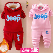 2017 Winter Children's Wear Children with Velvet Suit Fleece Two-piece Boys Girls Outfit Baby Boy Girl's Clothes