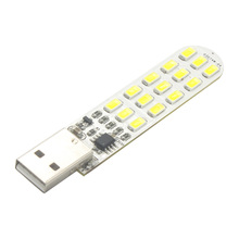 USB Touch Switch 15LED Adjustable Dimmable lighting 5730 SMD Warm White Lights Lamp(China)