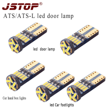 JSTOP 5piece/set ATS ATS-L led car lamp t10 w5w 12V bulbs 4014smd w5w car Lights auto canbus 6000K foot lights(China)