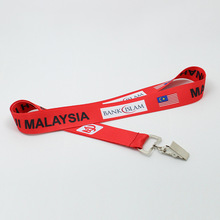 BUY custom logo heat transfer neck lanyard,quality sublimation printed promotion cheap business gift lanyard for party strap