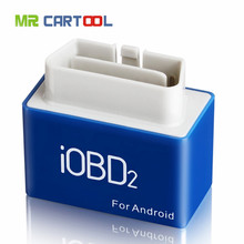 Xtool iobd2 diagnostic tool delivery For Audi For Skoda For Volkswagen For seat Android free via Bluetooth iobd2 Android