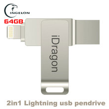 Usb flash drive usb 3.0 64GB pen drive lightning usb flash memory stick Mobile flash drive for iphone ipod ipad i-Flash Drive