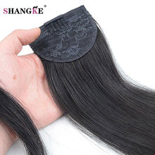 SHANGKE 24''Long Straight Ponytail Clip In Pony Tail Hair Extension Extensions Wrap on Hair Pieces Straight Fake Ponytail(China)