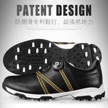 men automatic BOA-lace first layer leather waterproof breathable anti-skid patent design sport shoes good grip male golf shoes(China)