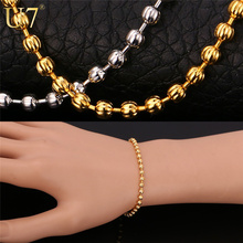 U7 Ball Chain Bracelets For Women/Men Jewelry Wholesale Gold/Silver Color Fashion Jewelry Bracelets & Bangles H646