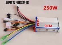 Free shipping bicicleta electrica e scooter  brushless speed controller 24v 250w