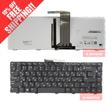 FOR DELL  V131 V3450 3550 N4110 XPS15 L502 L502X 15R keyboard backlight RU Russian
