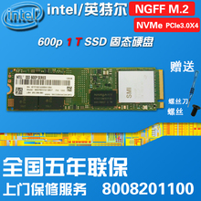 Intel/ Intel 600P 1T M.2 2280 NVME Pcie3.0X4 SSD genuine(China)