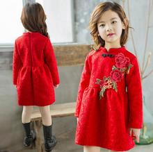Chinese Red Flower Lace Cheongsam Girls Dresses Fleece Thick Long-sleeved Princess Dress Girl Cute Children Costume Kids Clothes