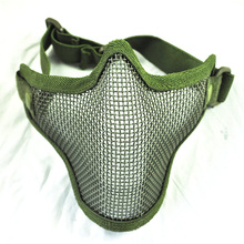 New Olive Green Airsoft War Game Half Face Guard Mesh Mask Protector Protective