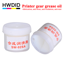 Buy HWDID 2pcs Printer lubricating oil gear lubricating grease use plastic rails bearings HP Canon laser printer 50g