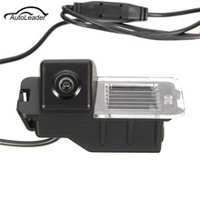 Car Reverse Reversing Camera Kit Night Vision Auto Rear View Camera Waterproof For VW /Golf/MK7 /GTI /MK6(China)