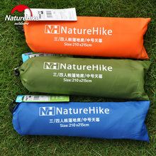 NatureHike 2.1*2.15M 3-4 Person Outdoor Picnic Camping Mat Beach Tent Awning(China)