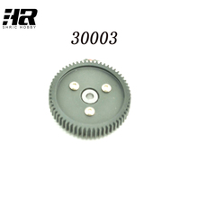 30003 60T plastic large gears suitable for RC car 1/10 D90 Electric remote control car accessories(China)