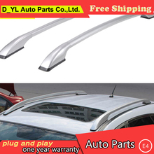 D_YL car styling Universal Car Styling Auto Roof Racks Side Rails Bars Baggage Holder Luggage Carrier Aluminum Alloy Accessories