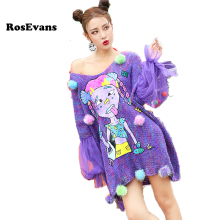 RosEvans Summer Plus Size Women's Hair Ball Ugly Baby Print Mesh Sweater 2017 New Personality Girl Casual Pullover Sweater B397