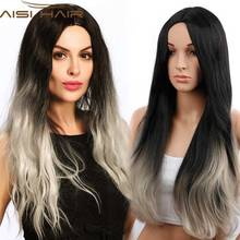 Ombre Wig Cheap Wigs Celebrity Curly Two-Tone Female Elegant Wavy New Available Synthetic Wigs for African American Black Women