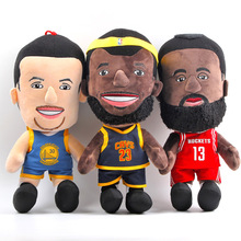 3pcs/lot 25cm NBA Basketball Player Super Stars LeBron James Stephen Curry James Harden Stuffed Plush Doll Toys Soft Figure Toy