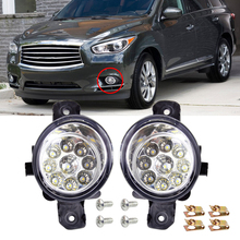 2Pcs 9 LED 12V Front Fog Light Lamps DRL Daytime Running Driving Lights for Infiniti G37 JX35 Nissan Altima Maxima Maxima Rogue
