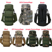 Molle Outdoors Tactical Gear Water Bottle Pouch Kettle Waist Shoulder Bag for Army Fans Colorful Bottle Bags Climbing Bags(China)