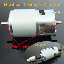 1PCS DM074 Double output shaft 775 dc motor front ball bearing motor power with fan free shipping(China)