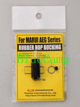 Guarder Improved Hop Up Bucking, 70 hard type black Airsoft AEG Hunting Accessories Free Shipping(China)