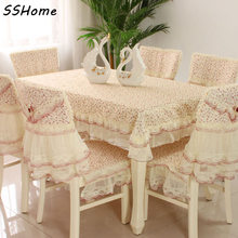 Tablecloth table cloth round table cloth dining table cloth cushion chair covers dining chair set lace cloth rustic small