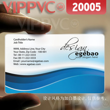 20005 business card printer - matte faces transparent card thin 0.36mm