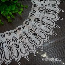 2 Yards 11cm Width Elegant Hot Sale Embroidery Lace Applique Trim High Quality Super Wide Cotton Lace Fabric Couture Designs