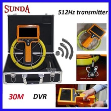 wireless 512Hz transmitter hand held pipe inspection camera with 30m cable dvr record drain sewer pipe inspection camera(China)