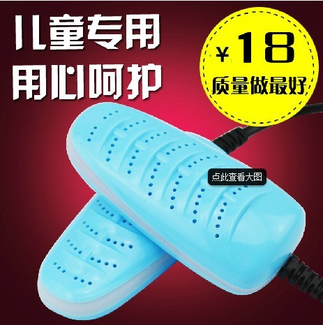 Child bake shoe device violet warm shoes device baby dry baked shoes uv<br><br>Aliexpress
