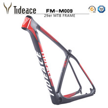 2017 mtb bicycle 29er carbon frame Chinese MTB carbon frame 29er 27.5er carbon mountain bike frame 650B disc carbon mtb frame 29(China)