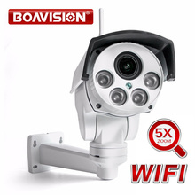 Buy HD 1080P 960P Wifi PTZ IP Camera Wireless 5X Zoom Auto Focus Lens 2.7-13.5mm 2MP Security Bullet Cameras Outdoor IR Onvif CamHi for $94.09 in AliExpress store