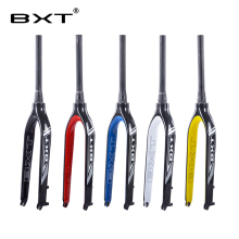 2016 MTB Carbon Fork 29er BXT Downhill DH Bicycle Fork Bicicletas Rigid Mountain Bike Front Fork Fibre Tapered 9mm bike fork(China)