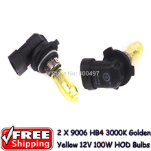 2 x 9006 HB4 P22d 12V 3000K Golden Yellow 100W  Auto Car HOD Halogen Bulbs Lamps Fog Lights  Bulbs