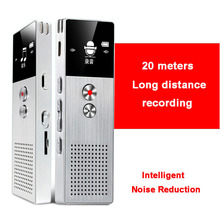 C6 8GB Professional Audio Recorder Metal Voice Tracker Portable Business Digital Voice Recorder Telephone Recording MP3 Player(China)