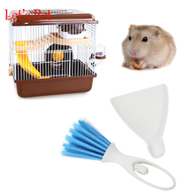 Let's Pet Family Gadgets Small brush Cleaning Tools Hamster Clean Pet supplies Rabbit Chinchilla Bath small broom dustpan pet(China)