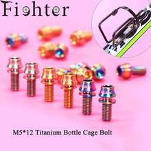 2PCS M5x12mm Titanium screw Bottle Cage Bolt Cone Bike Water Bottle Holder Ti Screw for Bicycle Water Bottle Cage mount(China)